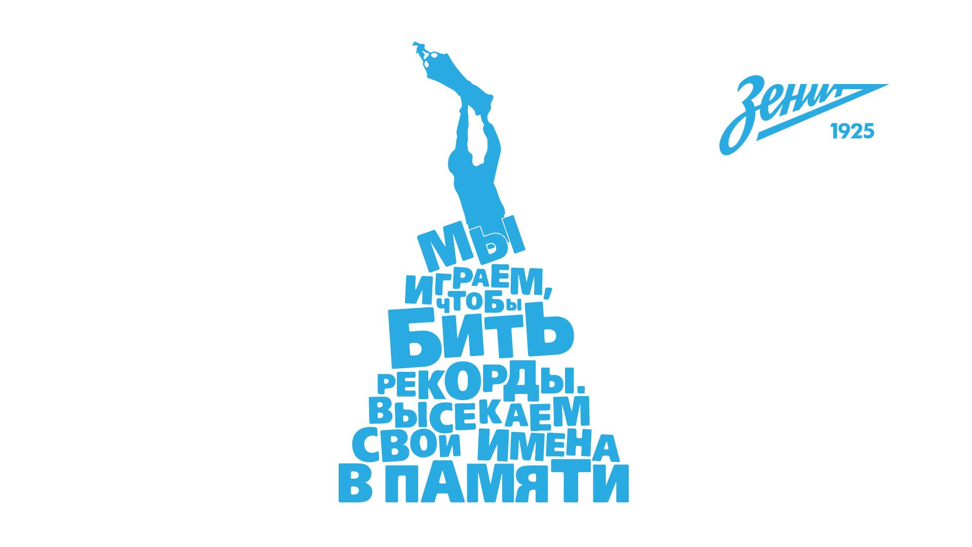 рамках обои ф к зенит комиссий Снять гостевой