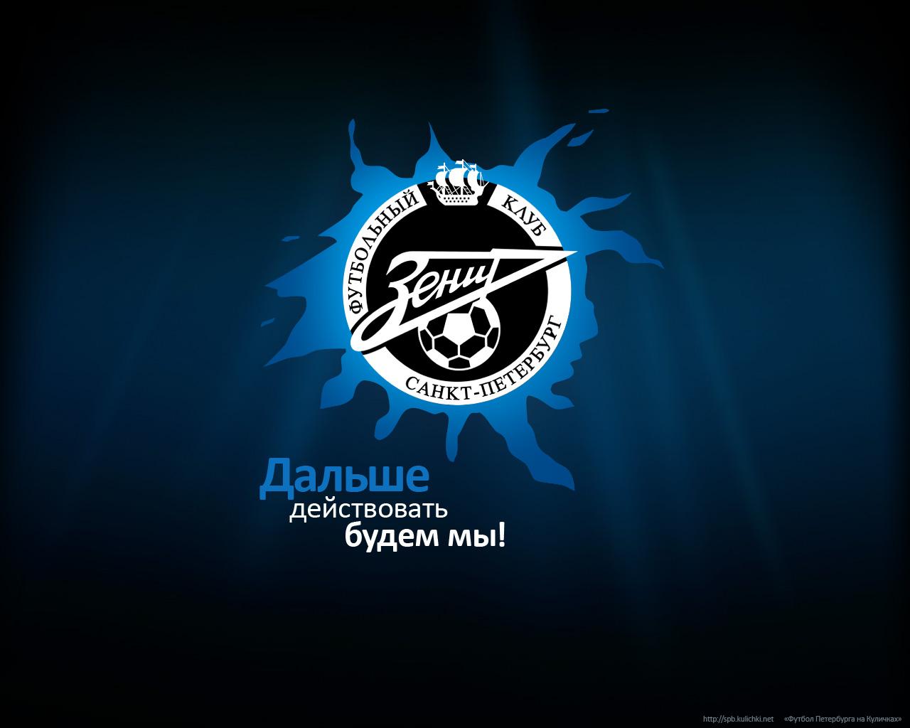Флаг россии картинки скачать бесплатно на телефон